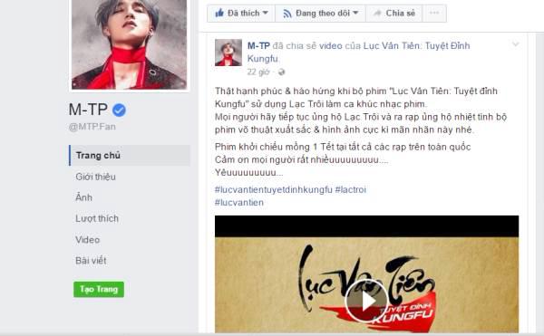 Sơn Tùng MTP kêu gọi fan ủng hộ phim 'Lục Vân Tiên' - Ảnh 1