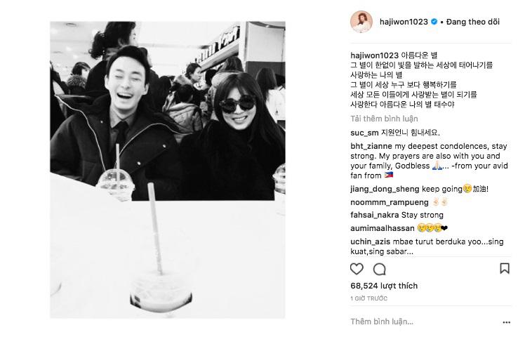 Ha Ji Won cuối cùng đã lên tiếng sau khi em trai qua đời: 'Hi vọng ngôi sao của chị sẽ được hạnh phúc' - Ảnh 1