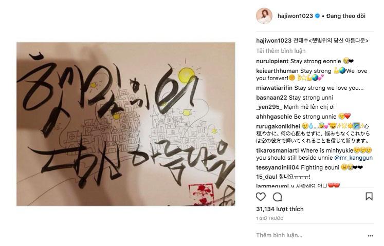 Ha Ji Won cuối cùng đã lên tiếng sau khi em trai qua đời: 'Hi vọng ngôi sao của chị sẽ được hạnh phúc' - Ảnh 2