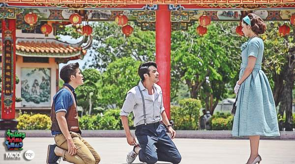 Dân mạng rầm rộ chia sẻ trailer phim Thái 'Xin lỗi ché muốn hai chồng' - Ảnh 3