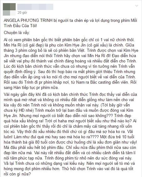 Angela Phương Trinh bất ngờ tuyên bố rút lui khỏi dự án 'She was pretty' phiên bản Việt: Nghi vấn bị đạo diễn và nhà sản xuất chèn ép - Ảnh 3