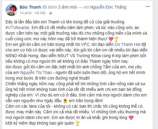 Diễn viên Bảo Thanh lần đầu nhận giải thưởng VTV Awards
