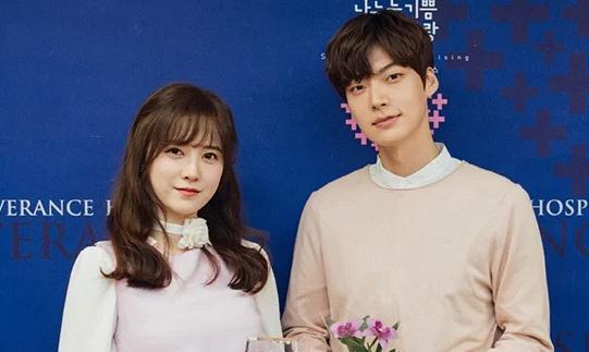 Ahn Jae Hyun - Goo Hye Sun bị ảnh hưởng nặng nề sau màn 'bóc phốt' - Ảnh 1
