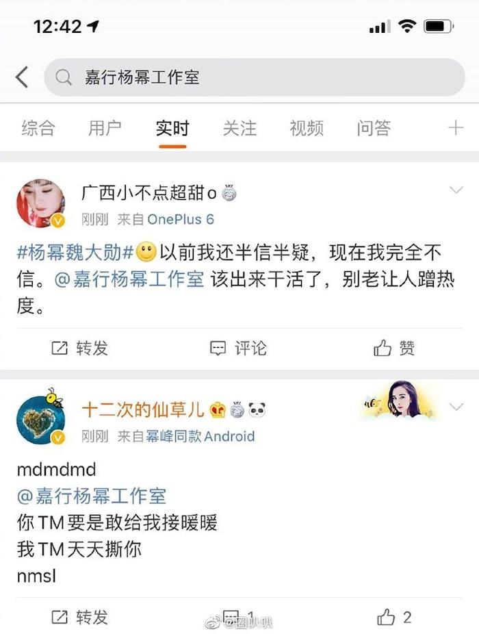 Chuyện hẹn hò bị lộ, fan Dương Mịch mắng chửi Gia Hành vì không xứng với thần tượng họ! - Ảnh 12