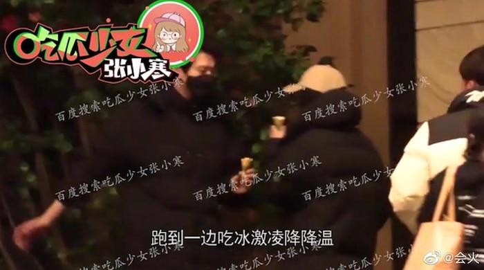 Chuyện hẹn hò bị lộ, fan Dương Mịch mắng chửi Gia Hành vì không xứng với thần tượng họ! - Ảnh 5