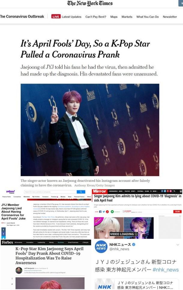 Hơn 11.000 người yêu cầu xử phạt 'nỗi nhục quốc gia' Kim Jae Joong - Ảnh 1