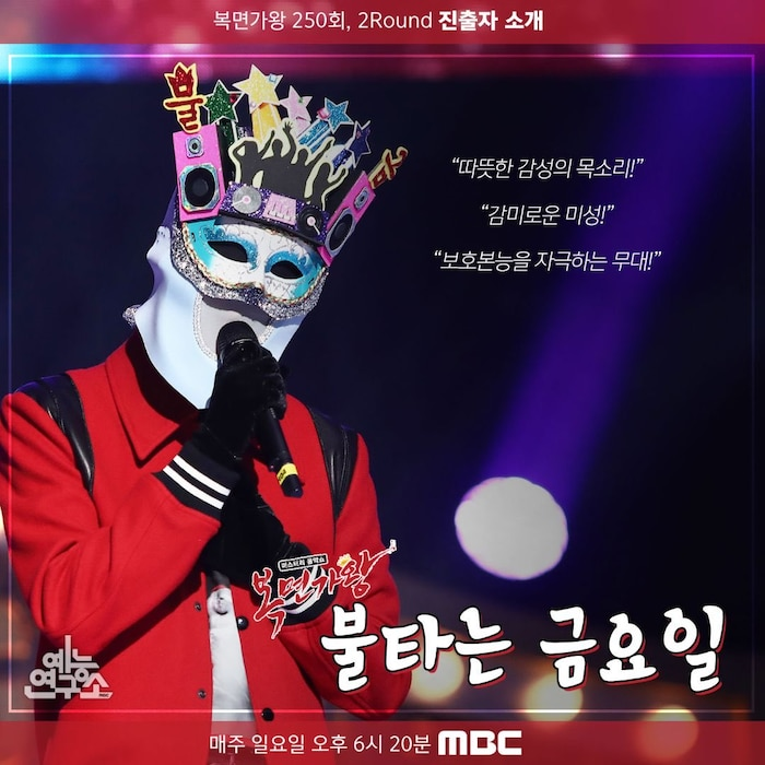 Kim Woo Seok (X1) gây bão, 'đánh bại' Jungkook (BTS) chỉ trong 1 đêm! - Ảnh 1