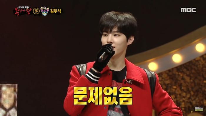 Kim Woo Seok (X1) gây bão, 'đánh bại' Jungkook (BTS) chỉ trong 1 đêm! - Ảnh 12