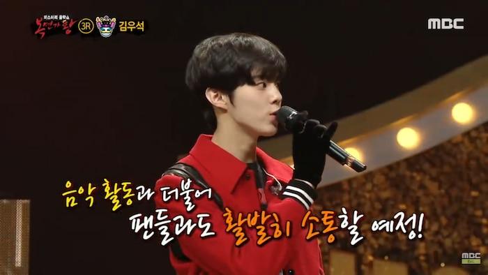 Kim Woo Seok (X1) gây bão, 'đánh bại' Jungkook (BTS) chỉ trong 1 đêm! - Ảnh 13