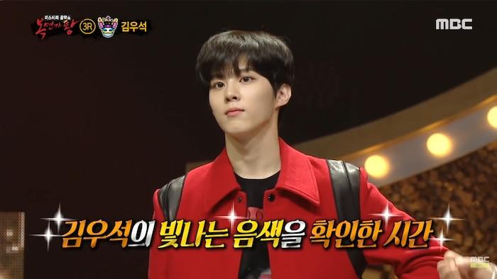 Kim Woo Seok (X1) gây bão, 'đánh bại' Jungkook (BTS) chỉ trong 1 đêm! - Ảnh 14