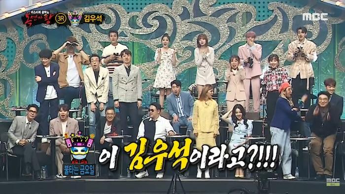 Kim Woo Seok (X1) gây bão, 'đánh bại' Jungkook (BTS) chỉ trong 1 đêm! - Ảnh 3