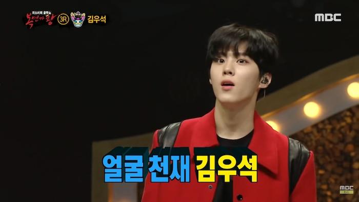 Kim Woo Seok (X1) gây bão, 'đánh bại' Jungkook (BTS) chỉ trong 1 đêm! - Ảnh 6