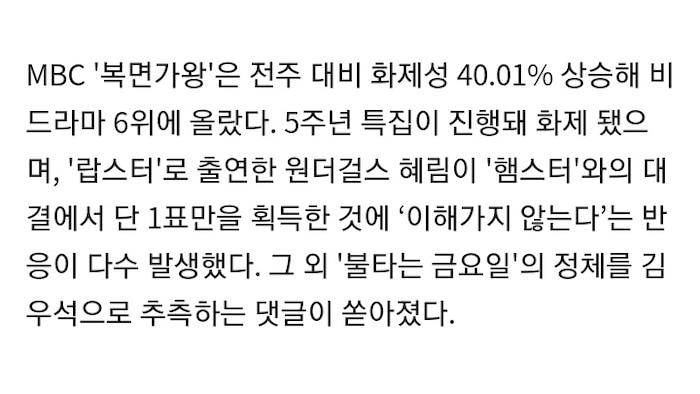 Kim Woo Seok (X1) gây bão, 'đánh bại' Jungkook (BTS) chỉ trong 1 đêm! - Ảnh 8