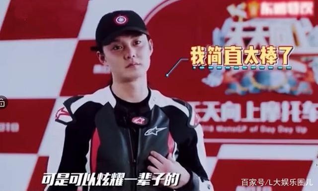 'Thiên thiên hướng thượng': Vương Nhất Bác tiết lộ 'bạn gái' khi giành được giải Á quân trong cuộc đua - Ảnh 13