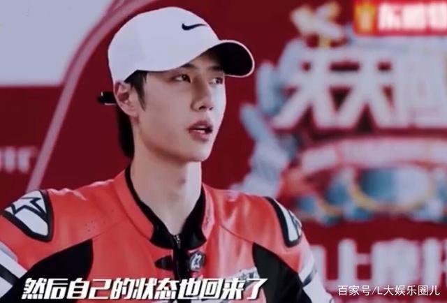 'Thiên thiên hướng thượng': Vương Nhất Bác tiết lộ 'bạn gái' khi giành được giải Á quân trong cuộc đua - Ảnh 14