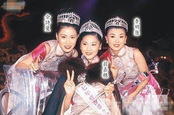 Cuộc đời nàng Á hậu bị Hoa hậu đích thân đến phim trường đánh ghen giờ ra sao? - Ảnh 10