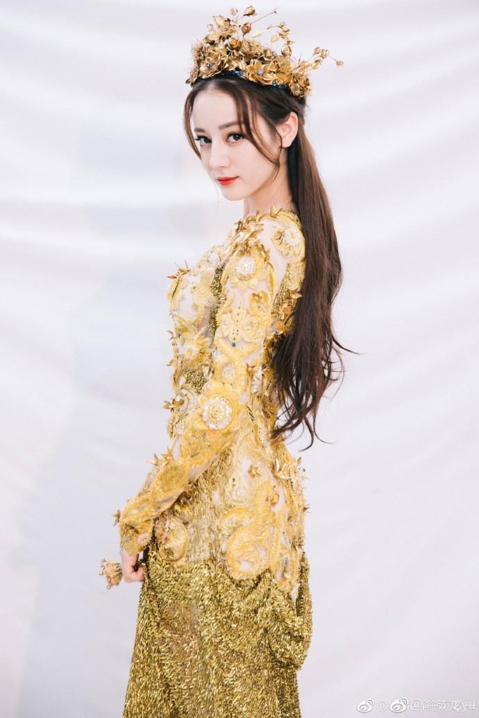 Nữ thần Kim Ưng 2020: Trịnh Sảng bị 'đá' tụt hạng, Dương Tử dù bị 'ghét cay ghét đắng' vẫn dẫn đầu top 1 - Ảnh 1
