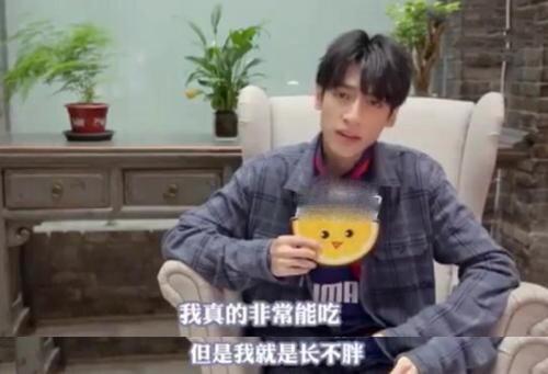 La Vân Hi lộ tình trạng gầy đến mức đáng báo động, phản ứng của netizen: 'Chẳng khác nào bộ xương khô' - Ảnh 12