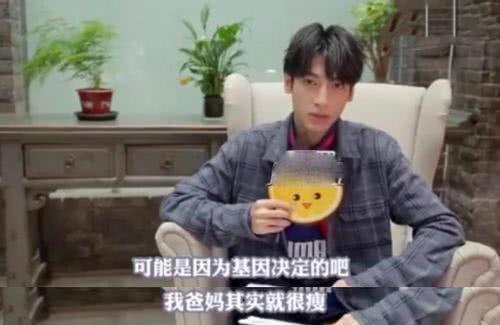 La Vân Hi lộ tình trạng gầy đến mức đáng báo động, phản ứng của netizen: 'Chẳng khác nào bộ xương khô' - Ảnh 13