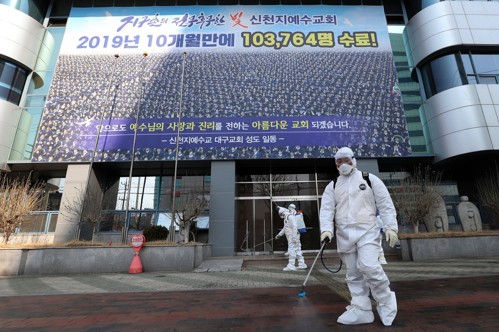 Người Việt ở Daegu mất việc vì virus, lo bị kỳ thị 'Vũ Hán thứ hai' - Ảnh 1