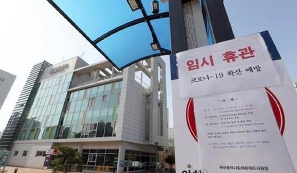 Dịch COVID-19 ngày 22-2: Hàn Quốc cách ly hơn 9.000 thành viên giáo phái Shincheonj - Ảnh 2