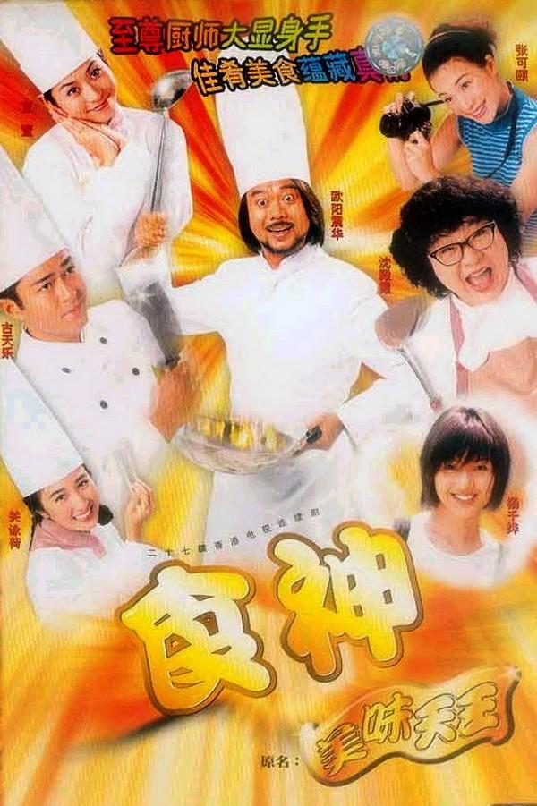 5 siêu phẩm đình đám của TVB quy tụ dàn sao hạng A nức tiếng một thời - Ảnh 1