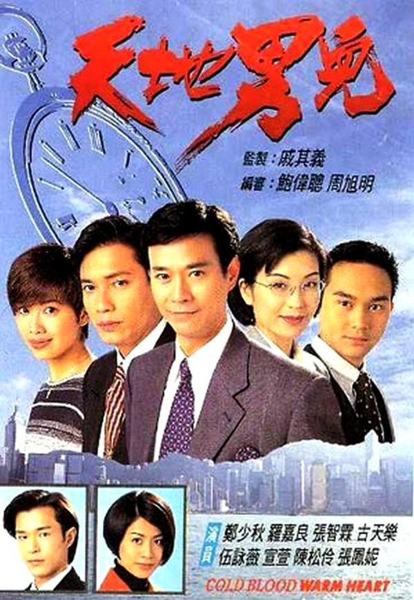 5 siêu phẩm đình đám của TVB quy tụ dàn sao hạng A nức tiếng một thời - Ảnh 3