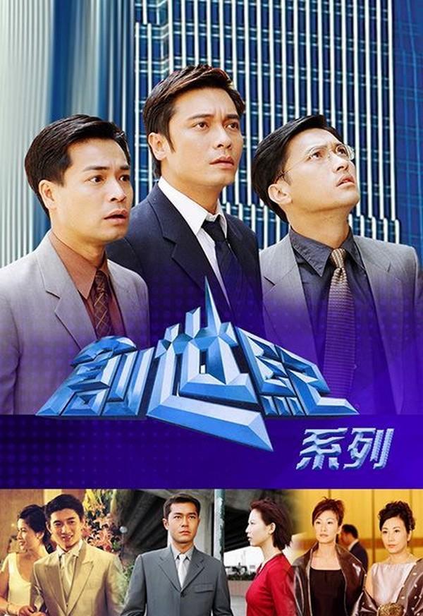 5 siêu phẩm đình đám của TVB quy tụ dàn sao hạng A nức tiếng một thời - Ảnh 5