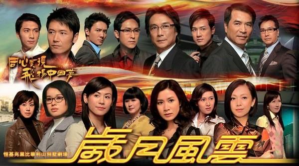 5 siêu phẩm đình đám của TVB quy tụ dàn sao hạng A nức tiếng một thời - Ảnh 7
