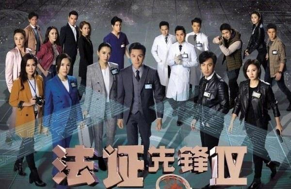 'Bằng chứng thép 4' bị chê vẫn có rating cao, TVB mời Xa Thi Mạn đóng tiếp phần 5 - Ảnh 1