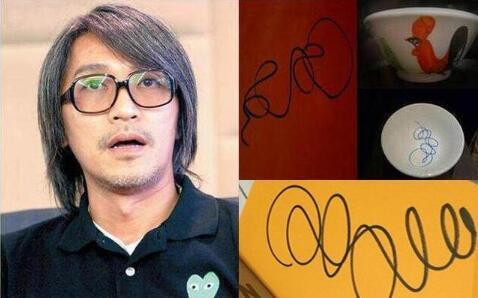 Chữ ký của sao Hoa ngữ khiến người hâm mộ hoa mắt vì dùng ngôn ngữ ngoài hành tinh - Ảnh 2