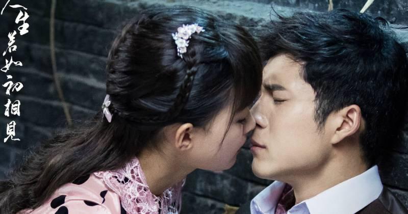 Loạt cảnh hôn 'ngọt lịm' được khán giả 'hoan nghênh' trên màn ảnh Hoa ngữ - Ảnh 1