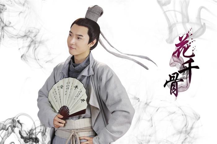 Những chàng nam phụ si tình, cô đơn trên màn ảnh Hoa ngữ, nhưng sở hữu lượng 'bạn gái' không thể đếm xuể ngoài đời  - Ảnh 2