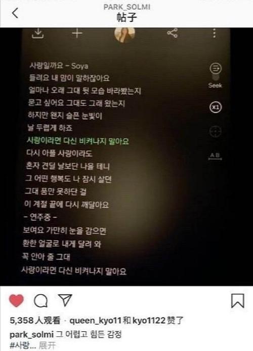 5 ẩn ý giữa ồn ào Song Hye Kyo, Hyun Bin tái hợp - Ảnh 3