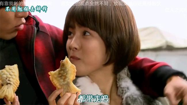 5 ẩn ý giữa ồn ào Song Hye Kyo, Hyun Bin tái hợp - Ảnh 5