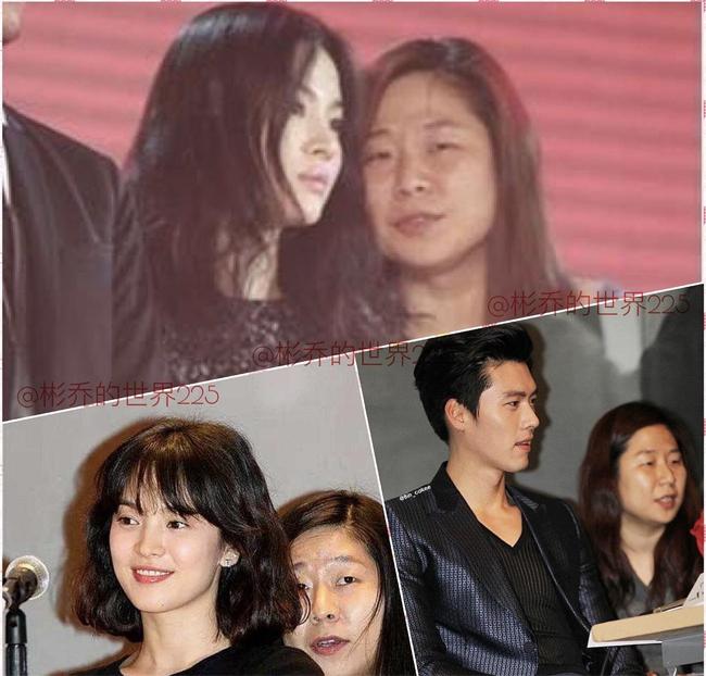 5 ẩn ý giữa ồn ào Song Hye Kyo, Hyun Bin tái hợp - Ảnh 6