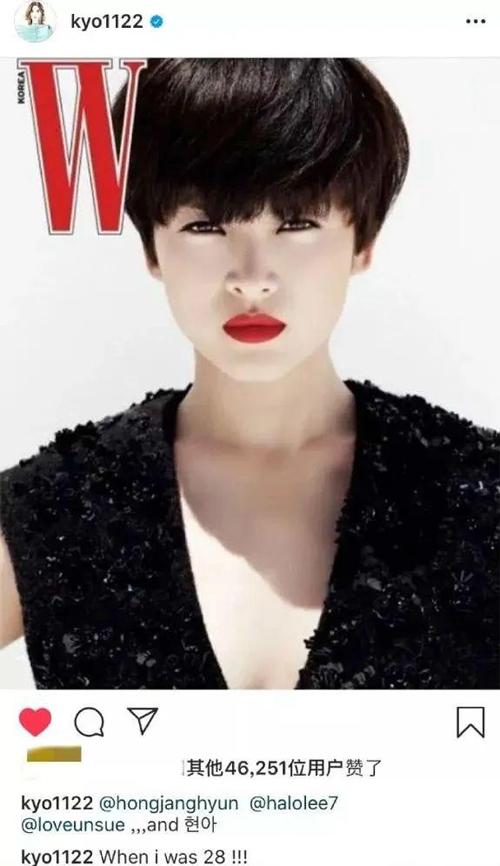 5 ẩn ý giữa ồn ào Song Hye Kyo, Hyun Bin tái hợp - Ảnh 8