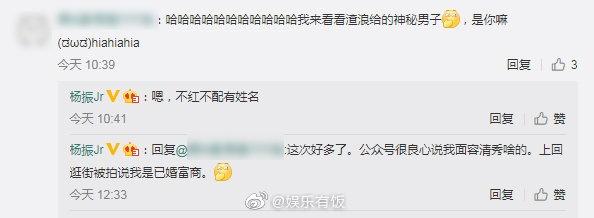 Trước tin đồn hẹn hò, Mao Hiểu Đồng phủ nhận chỉ là bạn tốt mười năm - Ảnh 4