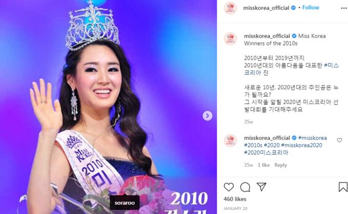 Lee Min Ho bị đồn hẹn hò ái nữ nhà tài phiệt kiêm hoa hậu Hàn Quốc - Ảnh 6