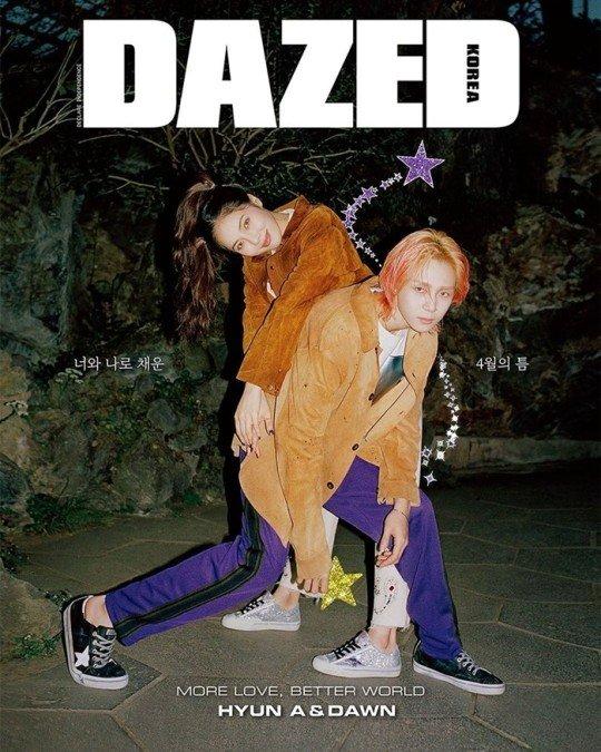 HyunA và bạn trai tạo dáng kỳ quặc trên tạp chí danh tiếng xứ Hàn - Ảnh 2