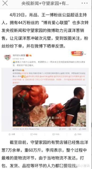 Vương Nhất Bác - Tiêu Chiến được CCTV khen ngợi vì hành động công ích, có khả năng tái ngộ trong Happy Camp - Ảnh 3