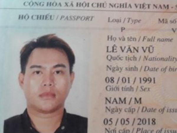 Truy tìm người đàn ông về từ Campuchia trốn cách ly phòng COVID-19 - Ảnh 1