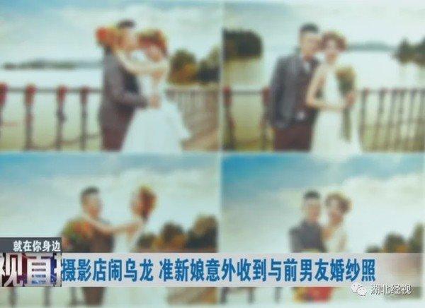 Đi chụp ảnh cưới với bạn trai mới, cô dâu 'điếng người' khi nhận về album với bạn trai cũ - Ảnh 2