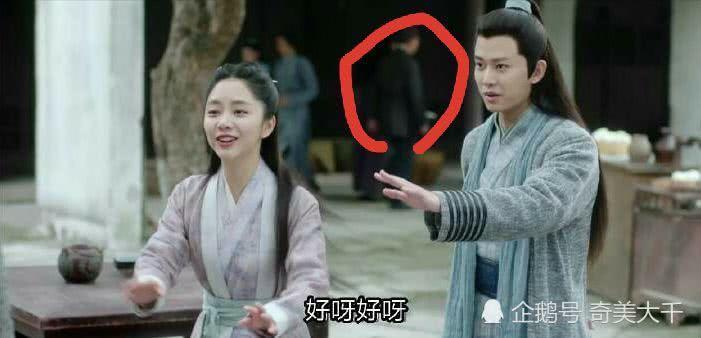 Sạn dễ thấy trong các phim cổ trang Trung Quốc mới nhất - Ảnh 3
