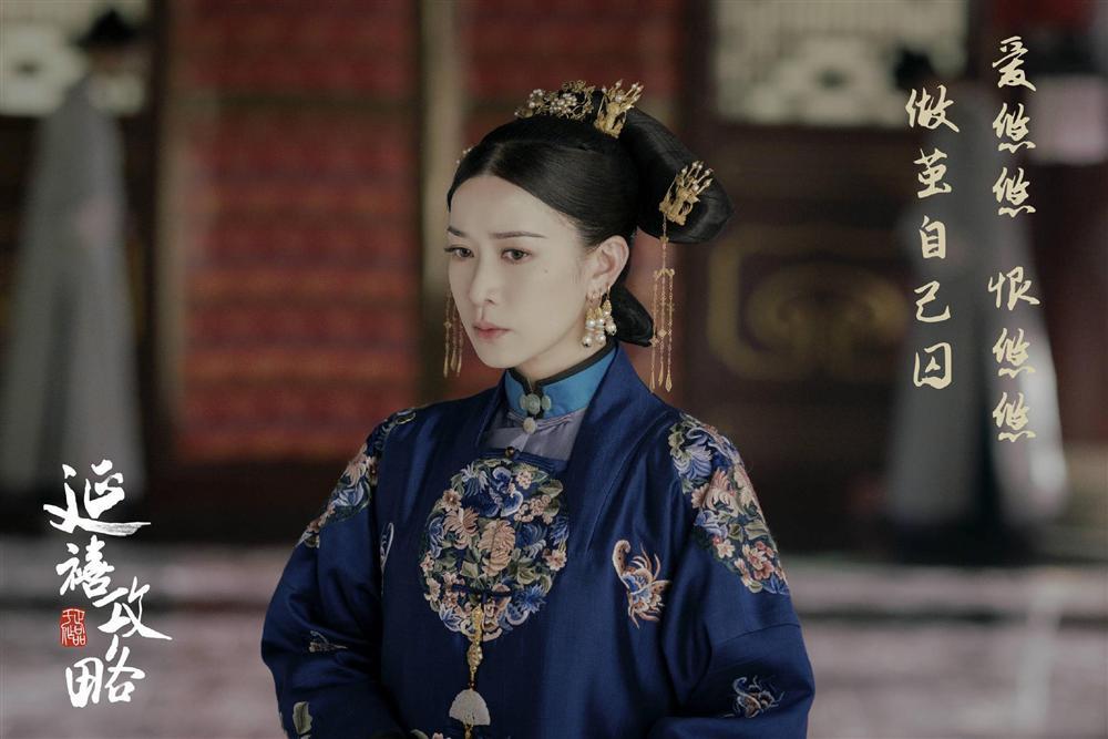 Xa Thi Mạn, Tuyên Huyên và những phi tần lắm mưu nhiều kế nhất màn ảnh Hoa ngữ - Ảnh 1