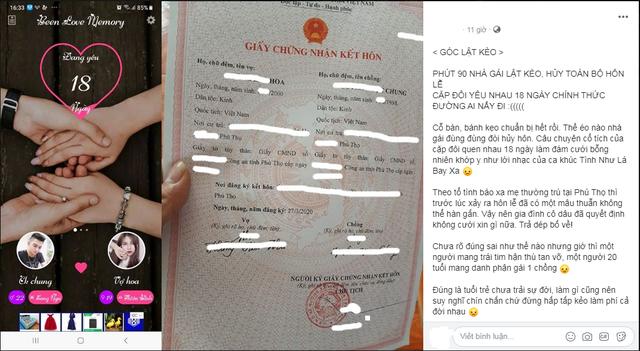 Cặp đôi kết hôn sau 18 ngày quen trên mạng: Nhà gái bất ngờ hủy đám cưới - Ảnh 1