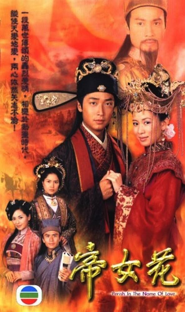 Phim làm nên tên tuổi cho Xa Thi Mạn hóa ra là tác phẩm xuyên tạc lịch sử của TVB - Ảnh 1