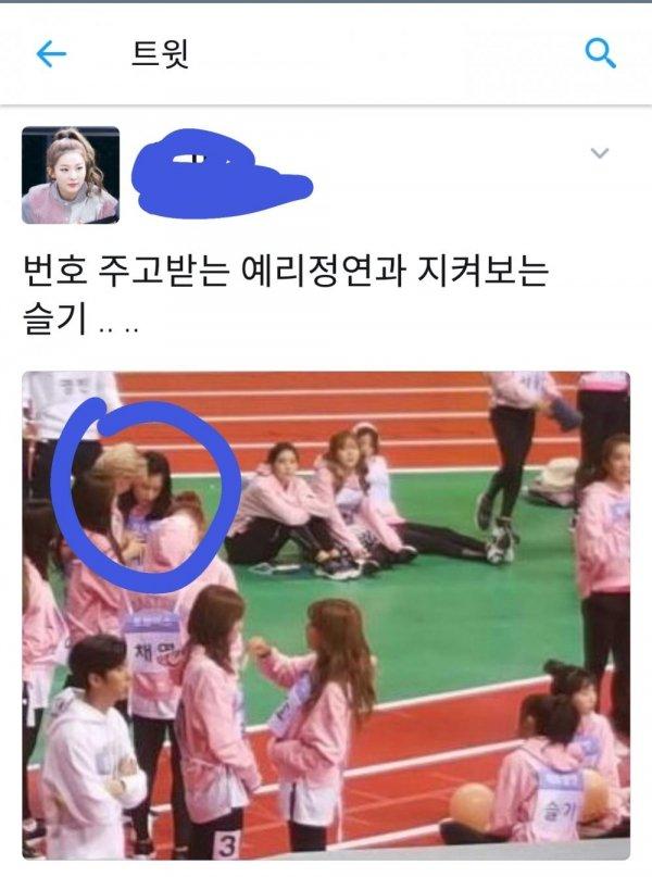 Tình bạn của 3 nhóm nhạc nữ nổi tiếng nhất Kpop: BLACKPINK, TWICE, Red Velvet có thực sự thân thiết như lời đồn? - Ảnh 2