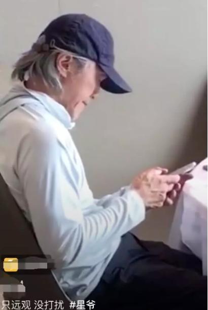 Châu Tinh Trì như ông lão 70 - Ảnh 1