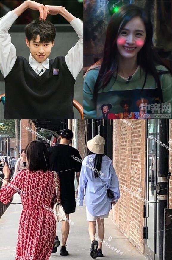Dương Mịch liên tiếp bị nghi ngờ hẹn hò với 4 tài tử - Ảnh 1